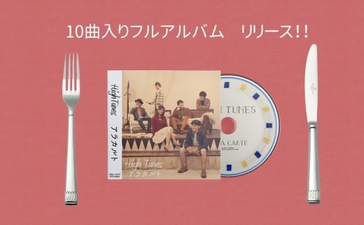CD告知スライダー_Rr